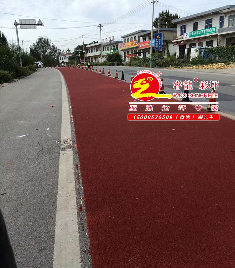 彩色道路施工,上海陶瓷颗粒路面亨龙直供