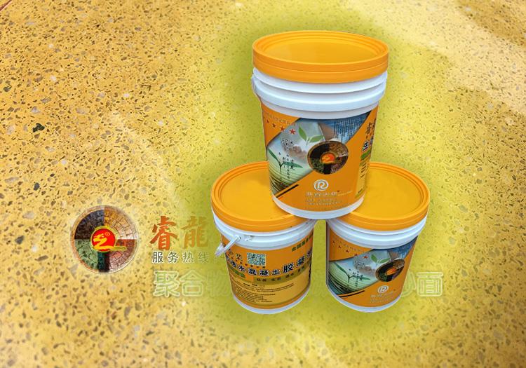 砾石混凝土密封剂|上海亨龙厂家砾石材料技术施