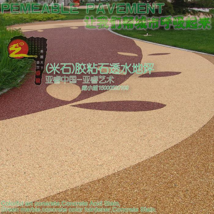 胶粘石路面|胶粘石地坪|胶粘石胶粘剂-上海亨龙