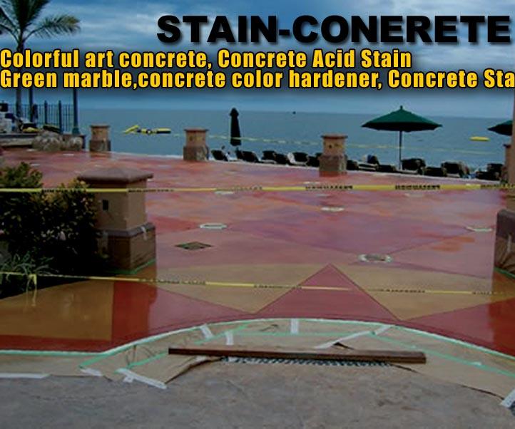 渗透着色混凝|渗透着色混凝土材料|上海亨龙