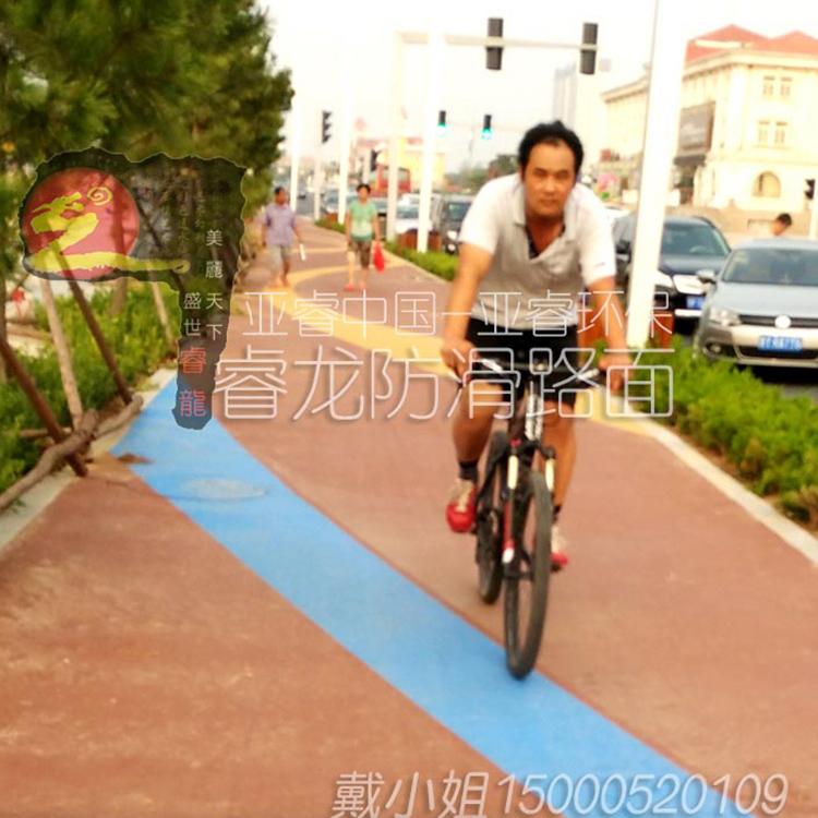 自行车道|彩色自行车道|上海自行车道