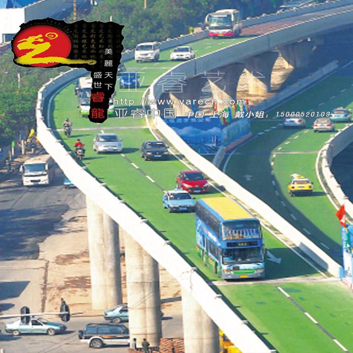 城市彩色道路|上海彩色道路