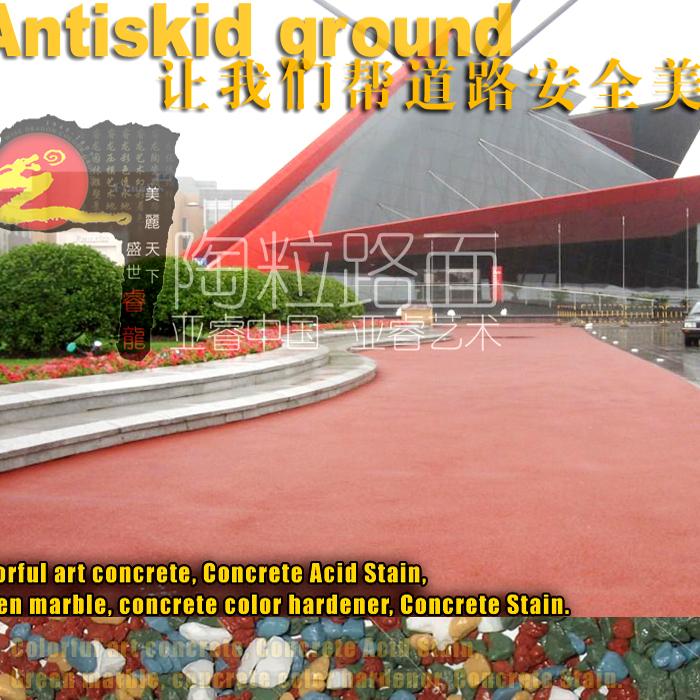 彩色公交车道地面,材料技术施工