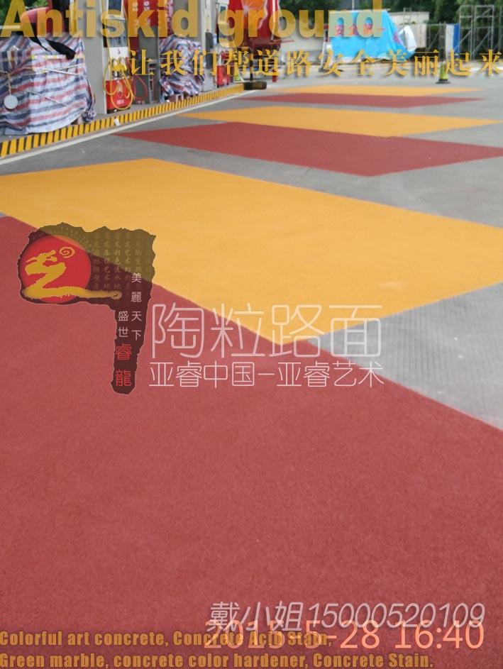 彩色自行车道施工,联系电话,生产厂家,上海