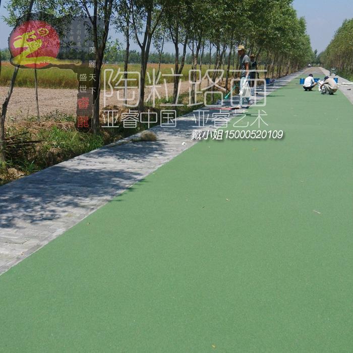 亨龙彩色防滑路面防滑地坪 生产厂家  施工技术