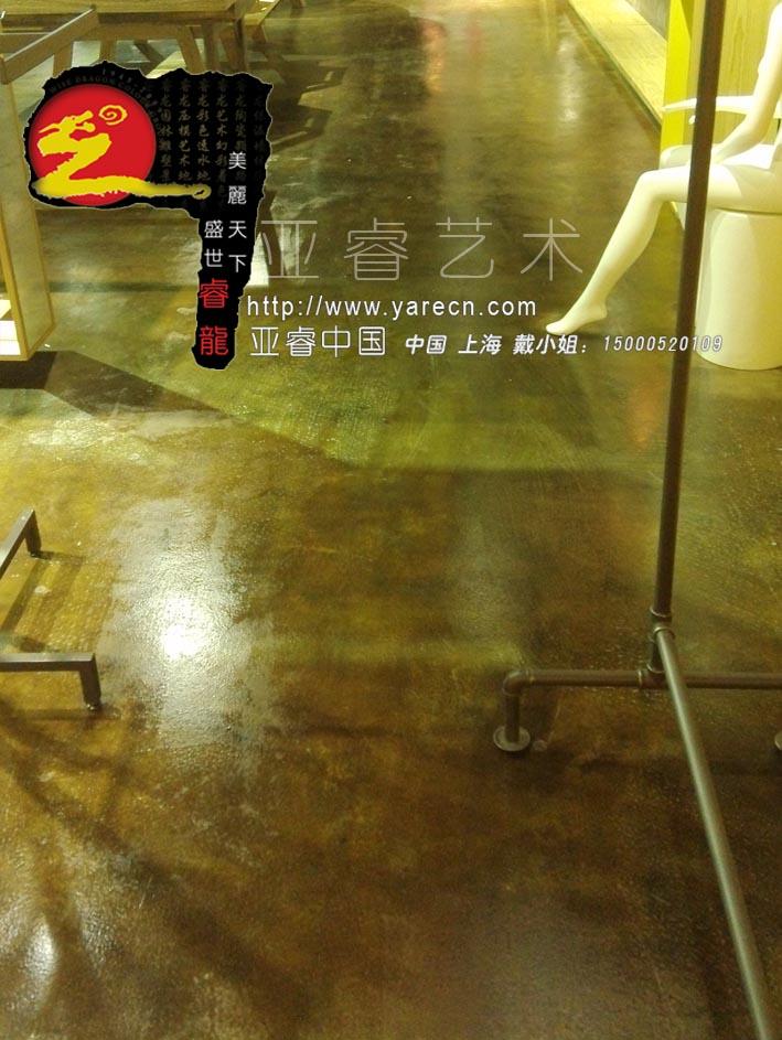 渗透着色地坪 施工技术指导 亨龙环保