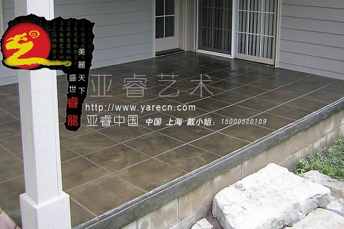 幻彩色着色渗透地坪 施工方案  技术指导  上海亨