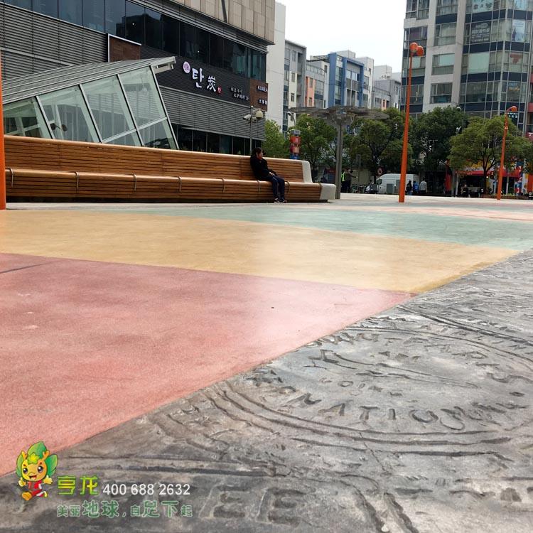 艺术砾石混凝土 会呼吸的海绵城市 亨龙直供