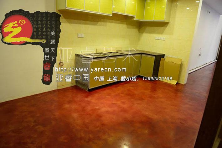 混凝土着色剂材料 图文案例  上海亨龙