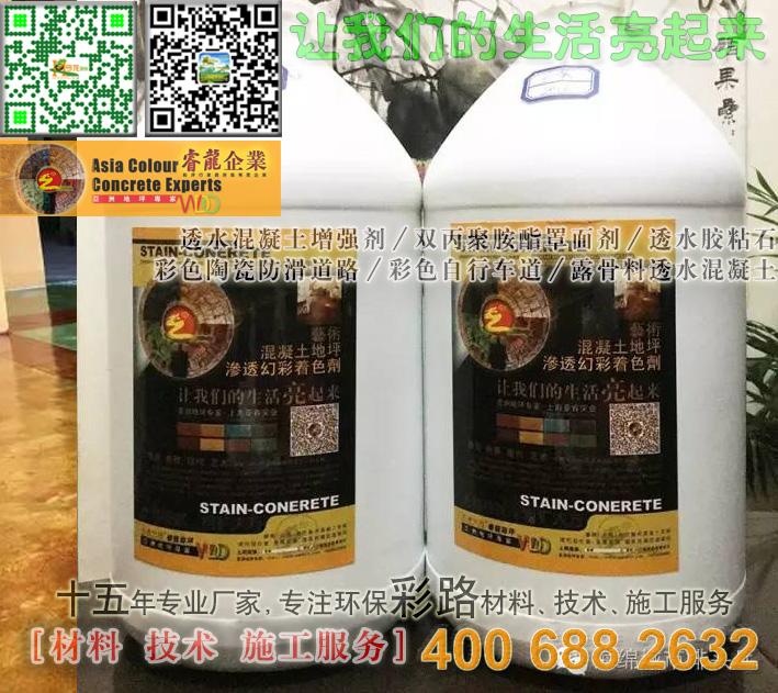 上海亨龙厂家供应幻彩着色剂价格优惠材料优