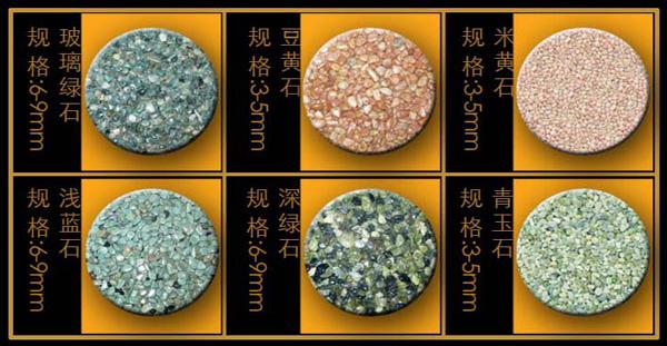 透水材料胶粘石混凝土路面胶彩石道路|上海亨龙