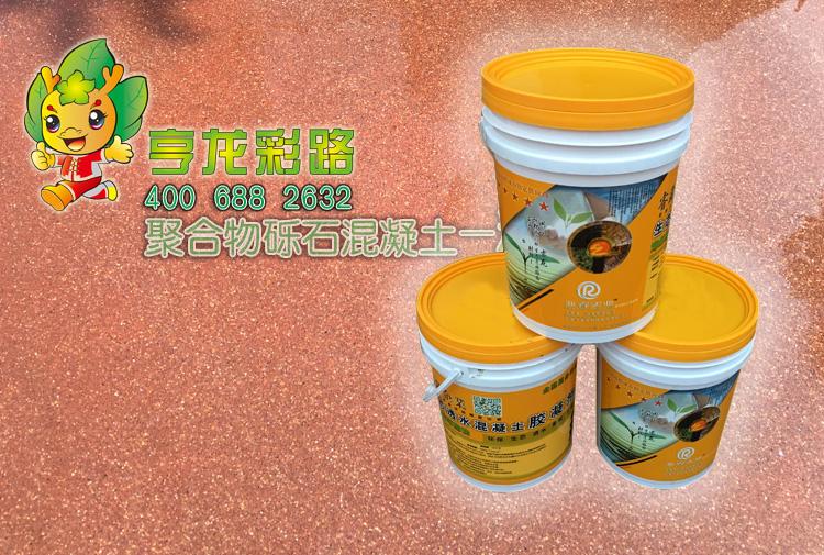 砾石混凝土迟钝剂|上海亨龙厂家